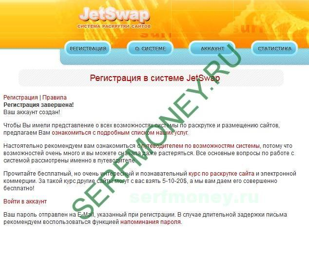 JetSwap_reg_4