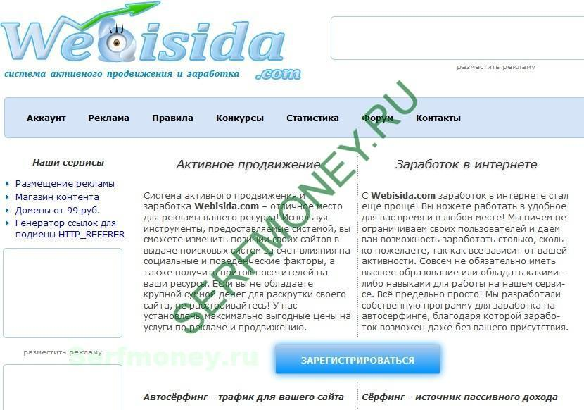 Webisida_reg_1