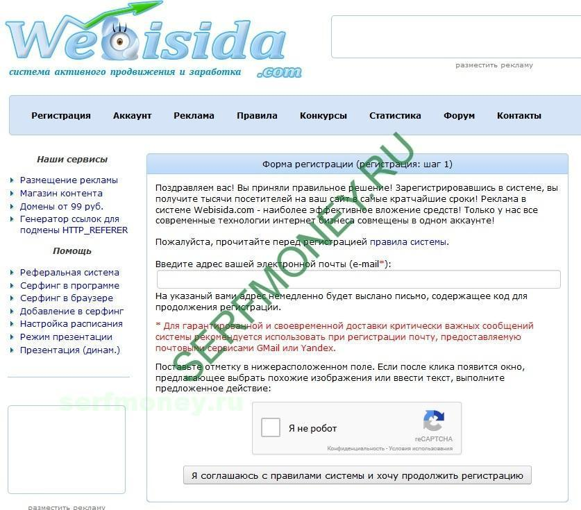 Webisida_reg_2