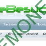 eBesucher_title