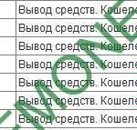 JetSwap_vivod_sredstv