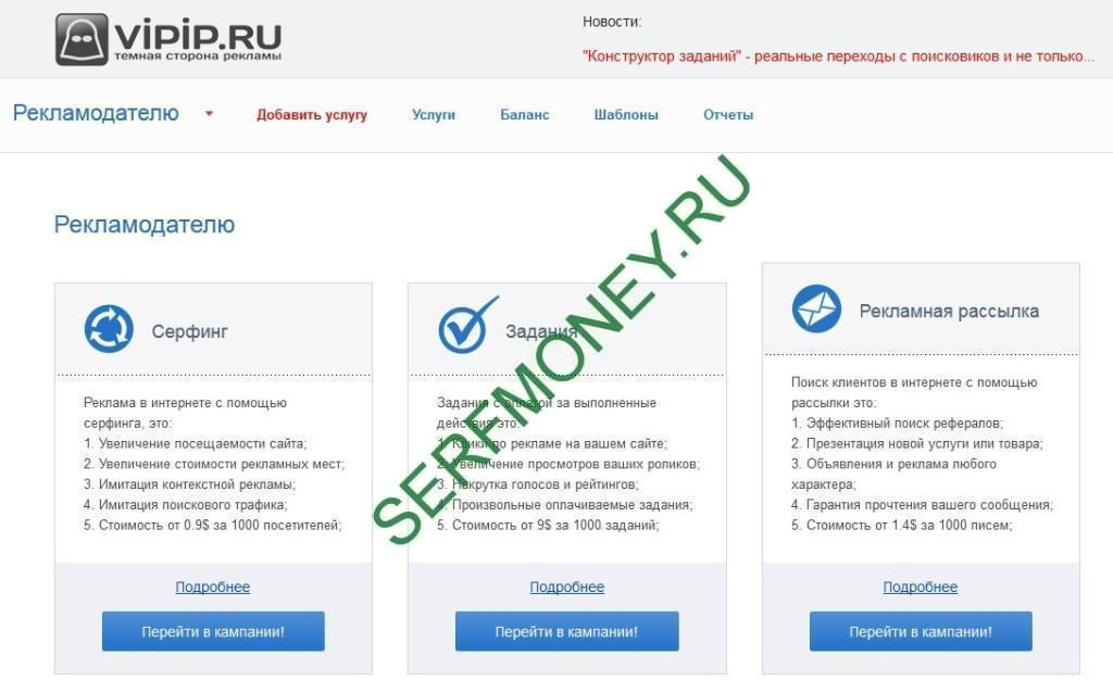 https://serfmoney.ru/wp-content/uploads/2015/11/vipip_cat_logo-1024x638.jpg