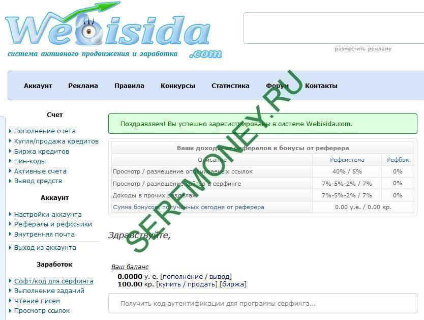 Webisida_inst_1