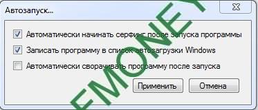 Webisida_inst_6