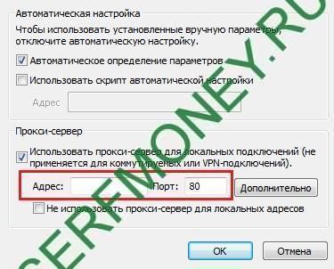 eBesucher_Proxy_6