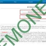 Регистрация в U-Matrix