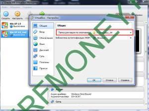 Создание нескольких VM (VirtualBox)