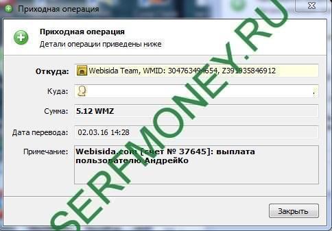 Webisida_payments_20160301