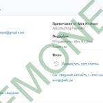 Выплаты Alexasurfing