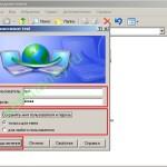 Подключение VPN Windows XP