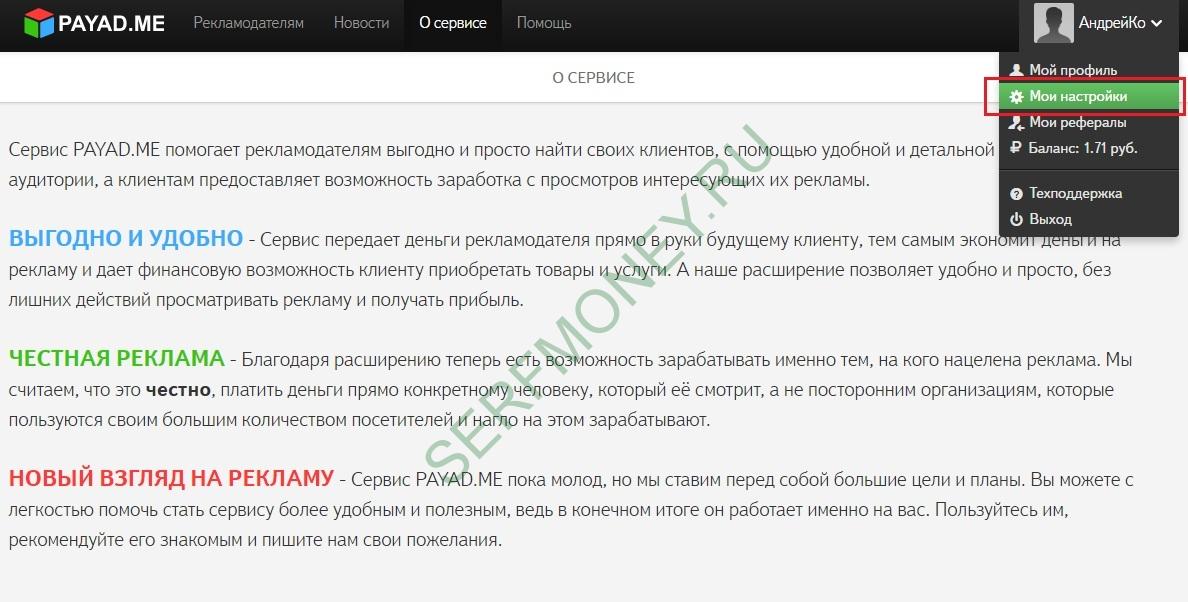 форумы работ в интернете