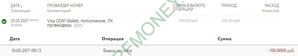 payad-payment-20170510.jpg