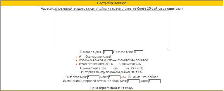 Шаблоны Zennoposter бесплатные, готовые, аренда VK