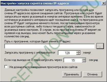 screen_script_web_1