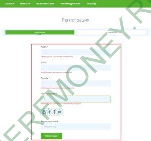 Ipromix регистрация
