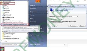 Windows RDP