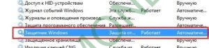 Windows_Defender_4