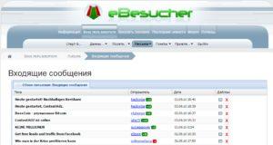 eBesucher script mail reader