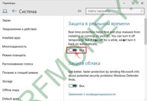 windows_defender_win_10