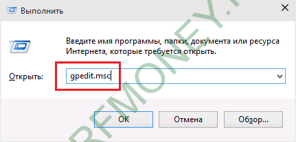 windows_defender_win_10_2