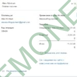 alexasurfing_payments_20161215