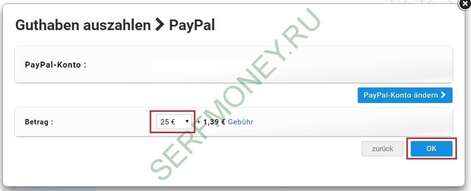 godl-req-payment-4