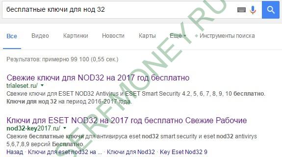 keydiskspace1