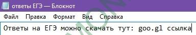 keydiskspace7